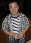Jü Chua