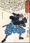 Mijamoto Musaši