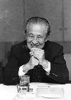 Jasuši Inoue
