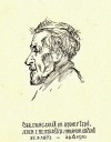Rudolf Šedý
