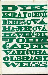Deset českých novel - bazar