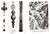 Organizace, pečeti a insignie olomoucké univerzity v letech 1573/1973 - bazar