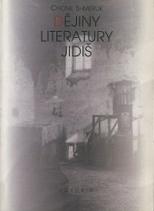 Dějiny literatury jidiš - bazar
