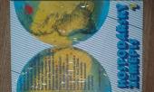 Hospodářský zeměpis 1 - bazar