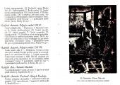 Knihy ze Štencova nakladatelství v Praze - bazar