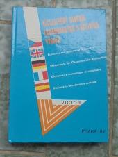 Vícejazyčný slovník ekonomických a účetních výrazů - bazar