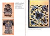Kultura ve staré Číně - bazar