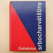 Cvičebnice srbocharvatštiny - bazar