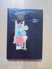Kalendář aneb kniha o věčnosti a času - bazar