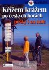 Křížem krážem po českých horách pěšky i na kole obálka knihy