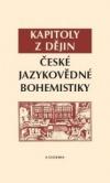 Kapitoly z dějin české jazykovědné bohemistiky obálka knihy
