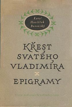 Křest sv. Vladimíra / Epigramy obálka knihy