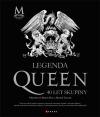 Legenda Queen - 40 let skupiny
