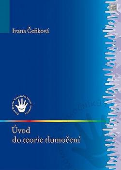 Úvod do teorie tlumočení obálka knihy
