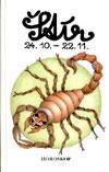 Horoskop: Štír obálka knihy