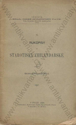 Rukopisy a starotisky Chilandarské obálka knihy