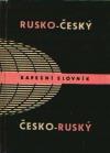Kapesní slovník rusko-český / česko-ruský