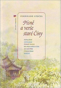 Písně a verše staré Číny obálka knihy