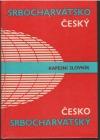 Srbocharvátsko český - česko srbocharvátský slovník