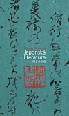 Japonská literatura 712–1868