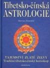 Tibetsko-čínská astrologie