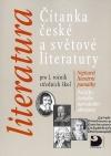 Čítanka české a světové literatury pro 1. ročník středních škol