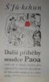 Další příběhy soudce Paoa