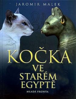 Kočka ve starém Egyptě obálka knihy