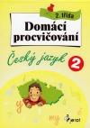 Domácí procvičování pro 2. třídu - Český jazyk