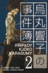 Případy Kjóko Karasumy 2 obálka knihy