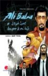 Ali Baba a 40 loupežníků (komiks)