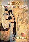 Dějiny čínského práva