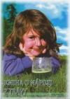 Kniha o nápoji z trávy