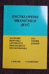 Encyklopedie hraničních jevů a oborů příbuzných