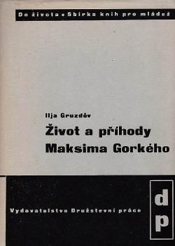 Život a příhody Maksima Gorkého obálka knihy