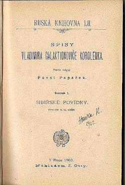 Sibiřské povídky I