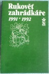 Rukověť zahrádkáře 1991-1992