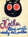Kočka, která uměla všecky řeči světa obálka knihy