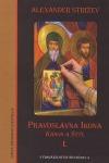 Pravoslávna ikona I: kánon a štýl