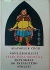Nový epochální výlet pana Broučka tentokrát do patnáctého století obálka knihy