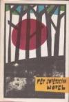 Pět sovětských novel