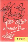 Básnický almanach 1957