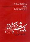 Arabština pro pokročilé