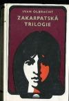 Zakarpatská trilogie