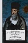 Matteo Ricci: Jezuita v Číně (1552-1610), Rozprava o přátelství