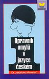 Opravník omylů v jazyce českém