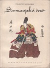 Samurajská čest