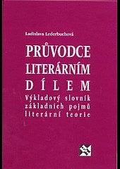 Průvodce literárním dílem obálka knihy