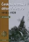 Československé dělostřelectvo 1918-1939