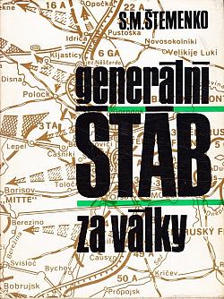 Generální štáb za války obálka knihy
